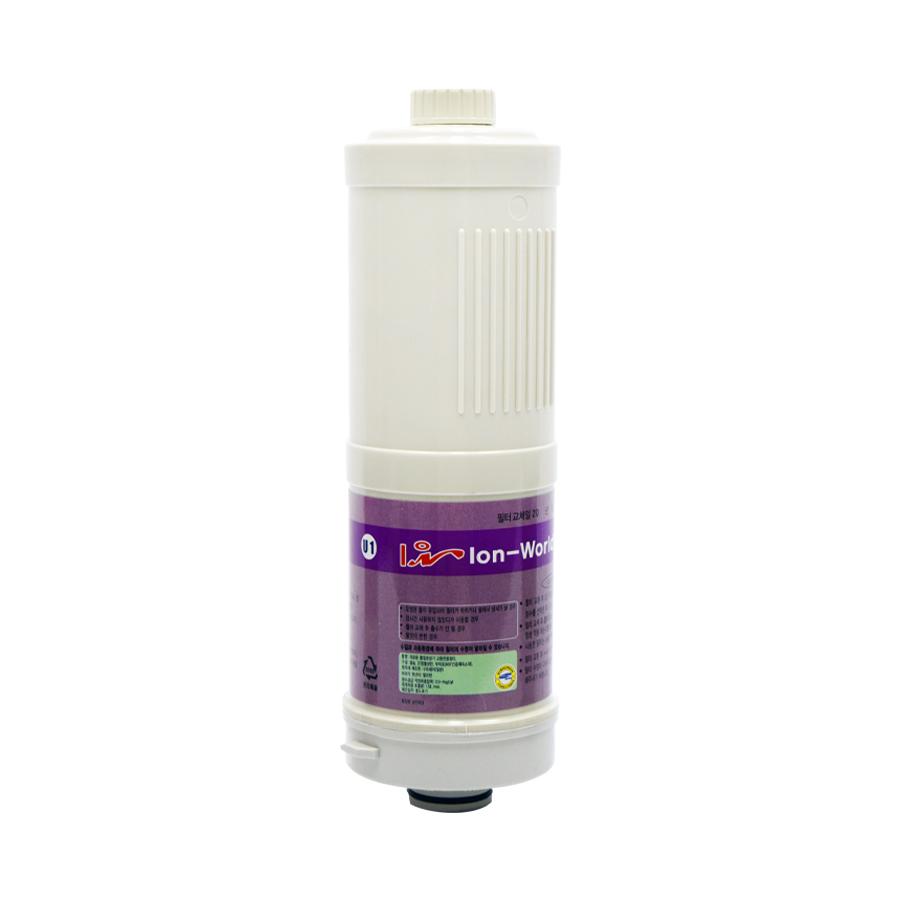 미건의료기 전용 호환 U1 1차 이온수기필터