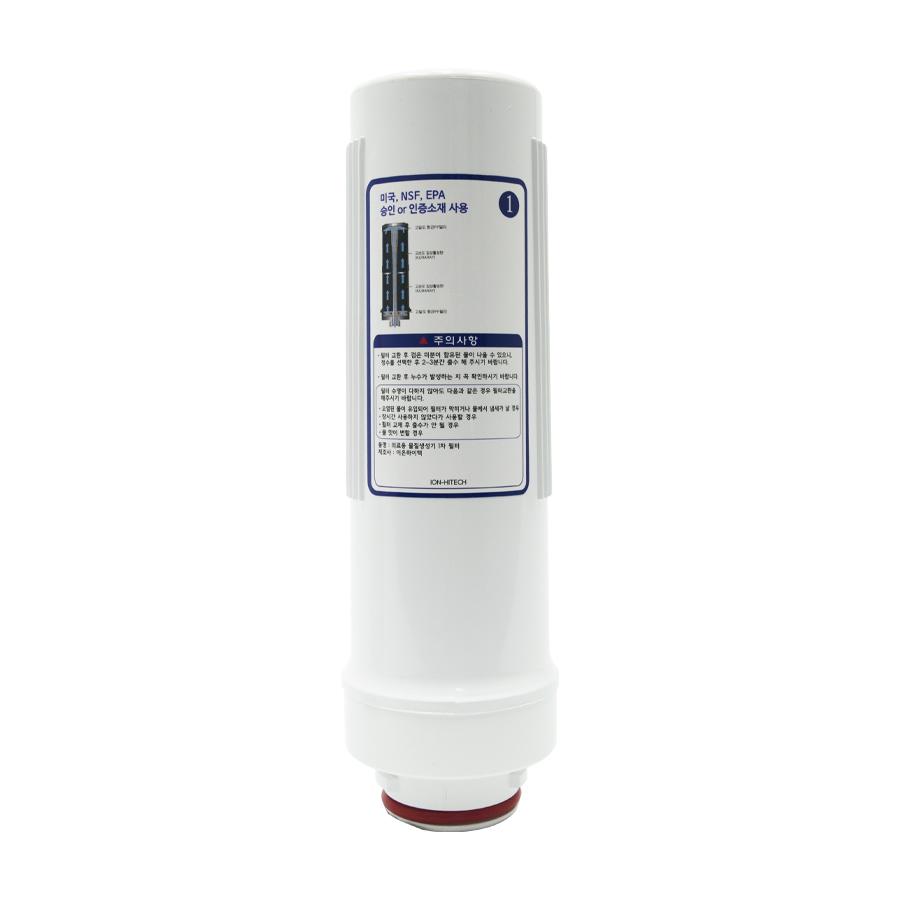 필터테크-세상의 모든 필터 현대위가드 EH-1000 호환 OC(하) 1차 이온수기필터 호환 OC(하) 1차 이온수기필터