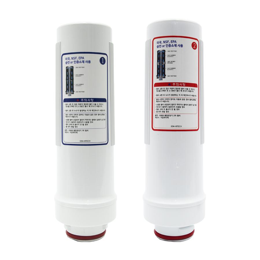 필터테크-세상의 모든 필터 현대위가드 EH-1000 호환 OC(하) 1차+2차 이온수기필터 호환 OC(하) 1차+2차 이온수기필터 세트