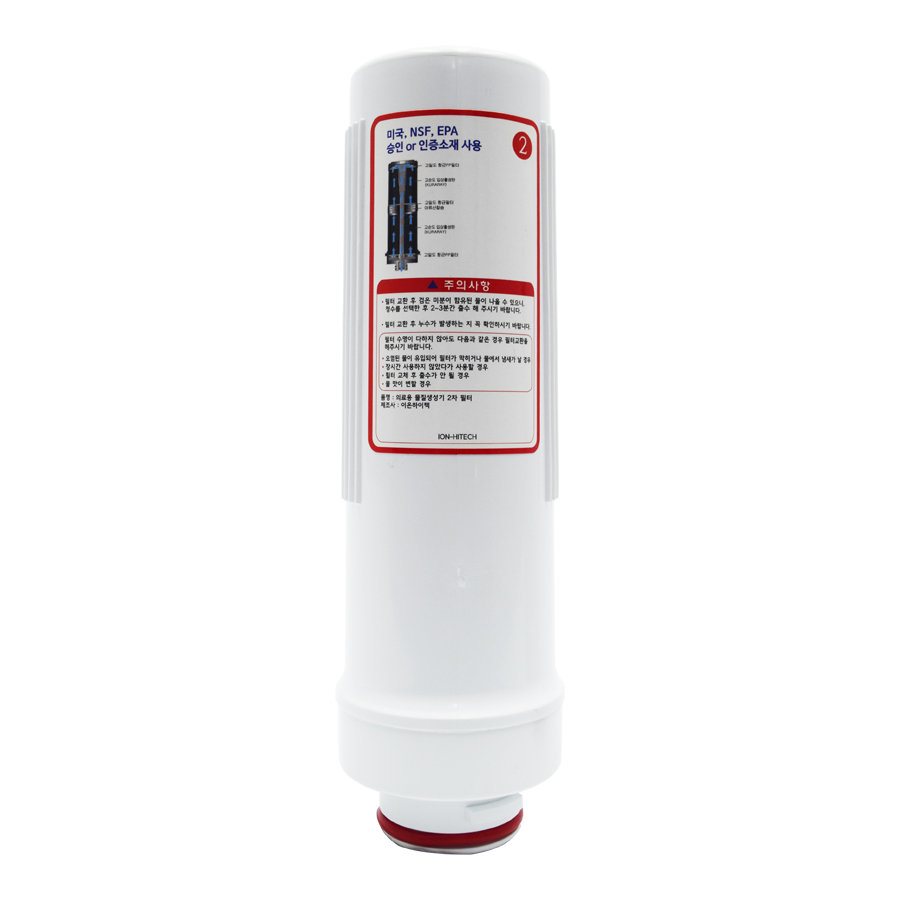 필터테크-세상의 모든 필터 중외제약 OC-13000A 호환 OC(하) 2차 이온수기필터 호환 OC(하) 2차 이온수기필터