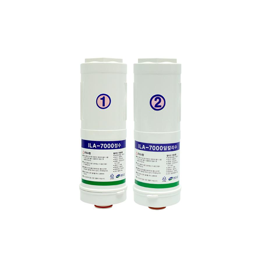 필터테크-세상의 모든 필터 이온라이프 ILA-7000 정품 ILA-7000 이온수기필터 정품 이온수기필터 ILA-7000